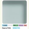 3Mジャパン スコッチティント ガラスフィルム Nano70S(ナノ70S)