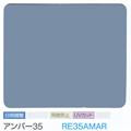 3Mジャパン スコッチティント ガラスフィルム アンバー35 RE35AMAR